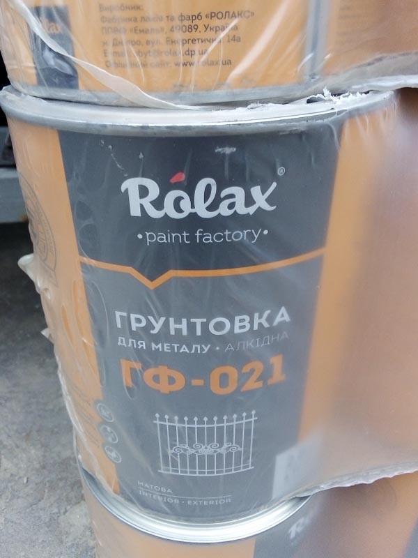Грунтовка антикоррозионная ГФ-021 серая 2,8кг Ролакс