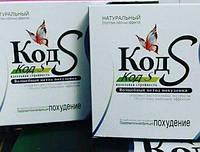 Код S - Мощное Похудение 36 капсул  Купить Киев Код С  Code s - capsules for fast and healthy weight loss