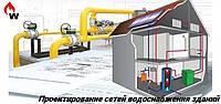Проектирование сетей водоснабжения зданий