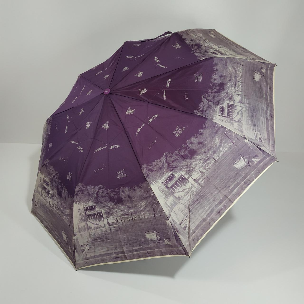 """Женский зонт с изображениями городов на ярком фоне, полуавтомат фирмы """"Max"""", сиреневый"""