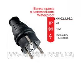 Вилка RIGHT HAUSEN Waterproof прямая с заземлением чёрная IP44 HN-021062N