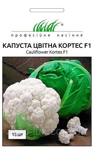 Семена капусты цветной Кортес F1 15 шт