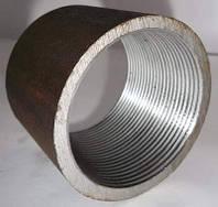 Муфта прямая стальная Ду-80  ГОСТ 8966-75