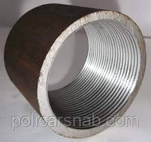 Муфта пряма сталевий Ду-80 ГОСТ 8966-75