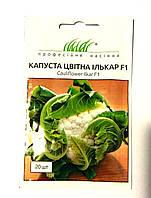 Семена капусты цветной Илькар F1 20 шт