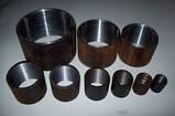 Муфта пряма сталевий Ду-80 ГОСТ 8966-75, фото 2