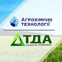 Агрохімічні технології - 10 років успіху