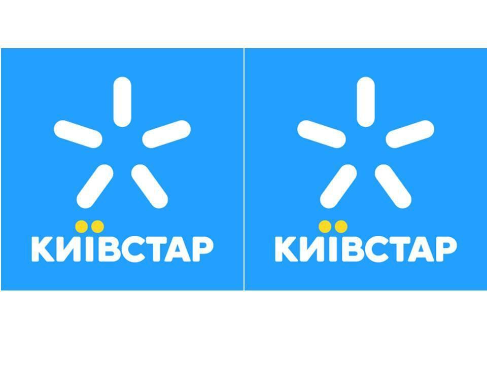 Красивая пара номеров 068898989X и 098898989X Киевстар, Киевстар