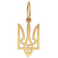 """Кулон """"Тризуб"""" Герб Украины позолота малый"""