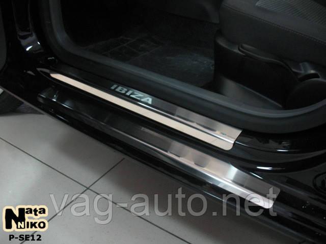 Накладки на пороги из н/с Seat IBIZA IV 5D 2008>
