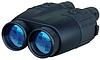 Лазерный дальномер Newcon LRB 4000 CI