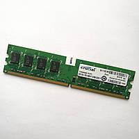 Оперативная память Crucial DDR2 2Gb 667MHz PC2 5300U 2R8 CL5 Б/У MIX