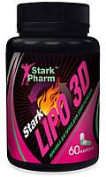 Жиросжигатель проблемных зон Stark Pharm - Lipo 3D (60 капсул)