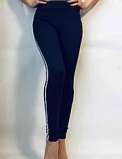 Женские спортивные лосины (легинсы)  №50 С БАТАЛ, фото 2