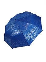 Жіночий напівавтомат зонт з срібною абстракцій Max, синій, 0049-2