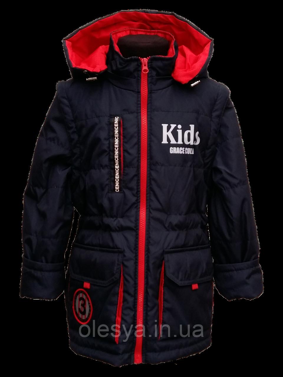 Куртка жилет демисезонная на мальчика Размеры 30- 40