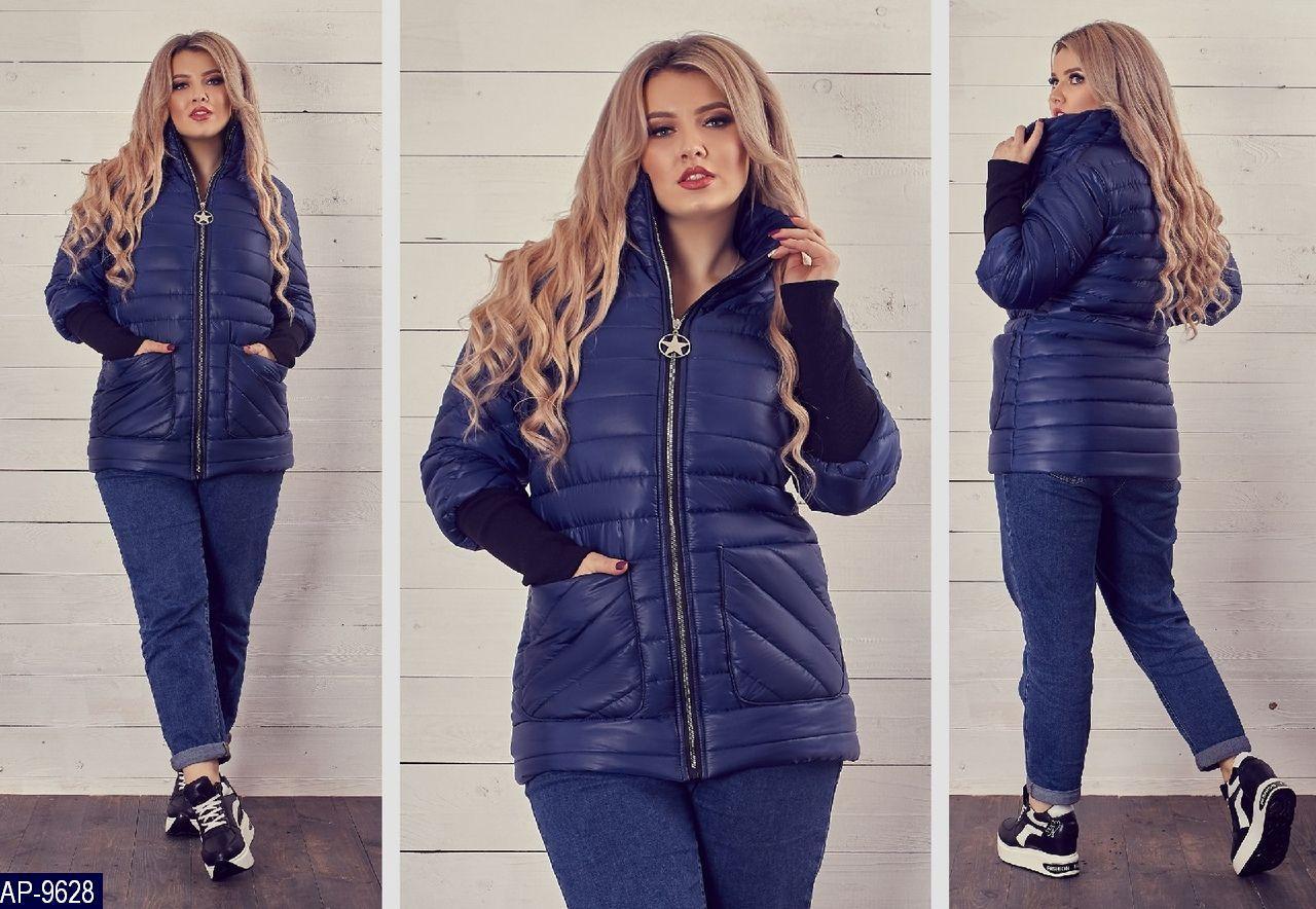 Женская весенняя куртка синтепон 150