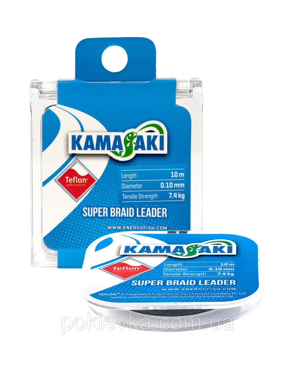 Поводковый материал Kamasaki Super Braid Leader Teflon Coated Grey 10 м 0.25 мм