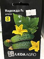 Семена огурца Надежда F1 50 шт