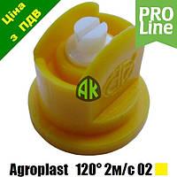 Распылитель опрыскивателя щелевой керамический 120C желтый 02 Agroplast   225948   AP120-02C AGROPLAST, фото 1