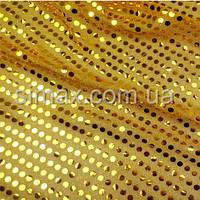 Копейка (Золото на желтом)