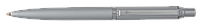 Ручка шариковая Regal сатин в футляре PB10