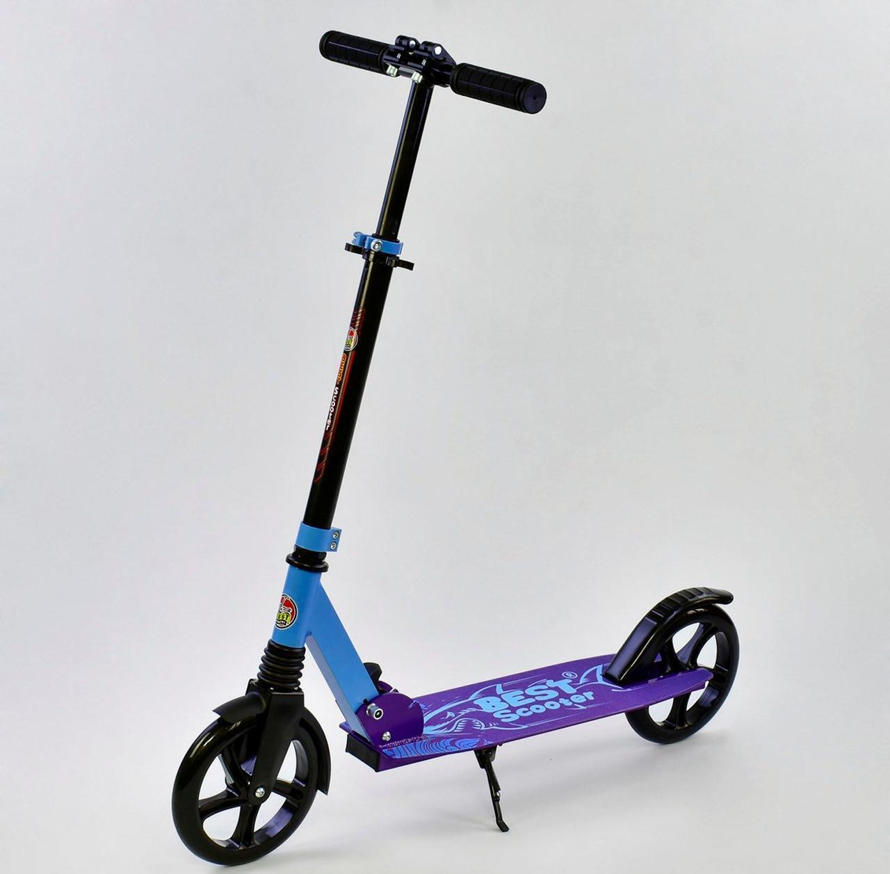 """Самокат двухколесный Best Scooter """"SHARK"""" 00071 Фиолетовый 74827"""