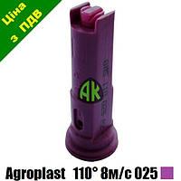 Распылитель инжекторный двухструйный 8MS110P02 фиолетовый 025 Agroplast   226068   8MS110025P2 AGROPLAST