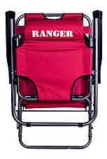 Шезлонг Ranger Comfort 3, фото 2