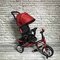 Детский трехколесный велосипед Super Trike (красный)