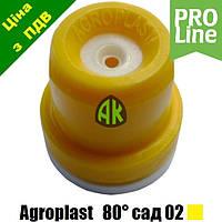 Распылитель опрыскивателя садовой керамический APS80RC желтый 02 Agroplast   225450   APS80R02C AGROPLAST