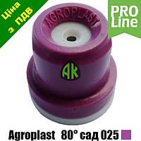 Распылитель опрыскивателя садовой керамический APS80RC фиолетовый 025 Agroplast   225399   APS80R025C