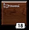 """Дубовый нераскладной стол """"Амберг люкс """" 120*80 см., фото 5"""