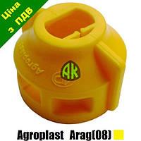 Колпак форсунки ARAG желтый Agroplast   220448   0-103/08_Z AGROPLAST
