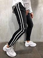 мужские джинсы зауженные с потертостями с белыми полосами