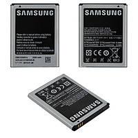Батарея (АКБ, аккумулятор) EB615268VU для Samsung Galaxy Note i9220, N7000, 2500 mAh, оригинал