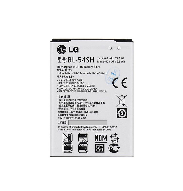 Акумулятор BL-54SH/BL-54SG для LG D331, D335 L Bello Dual, D405 Optimus L90, D410 Optimus L90 Dual SIM 2600 мА