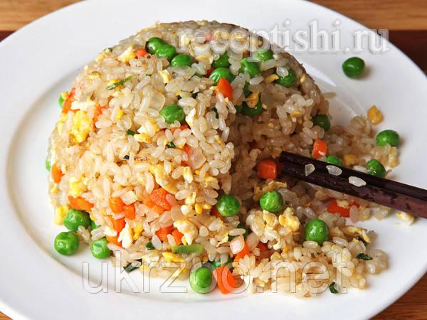 Рис с овощами 230 г