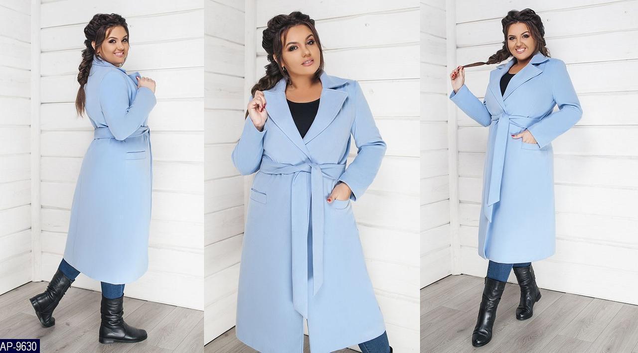 977b25eff7f Женское модное пальто на подкладке