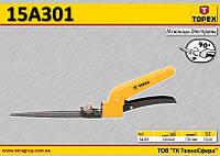 Ножницы для стрижки травы L-330мм, L1-130мм, 90°,  TOPEX  15A301