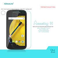 Защитное стекло Nillkin Anti-Explosion Glass для Motorola Moto E2 (2nd Gen.) XT1505