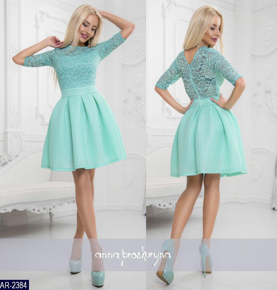 8364ba68ca3 ... Женское красивое нежное мини платье с рукавом три четверти (гипюр на  подкладке
