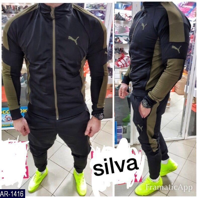 a27981fcb01f Мужской стильный спортивный костюм
