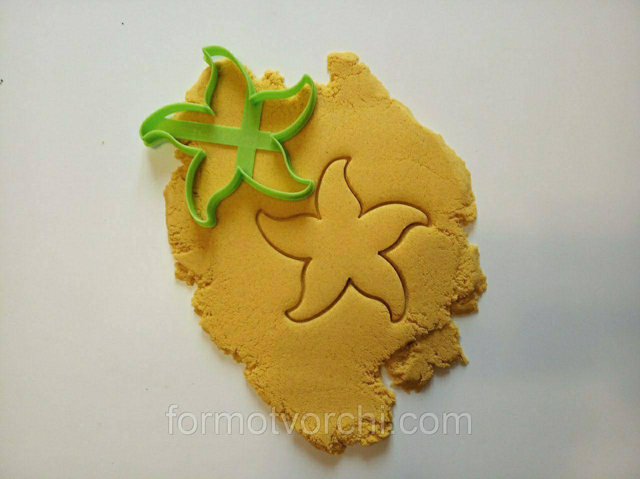 """3D формочки-вырубки для пряников """"Морская звезда"""""""
