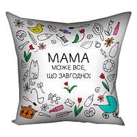 Подушка с принтом Мама може все що завгодно (3P_19F019_UKR)