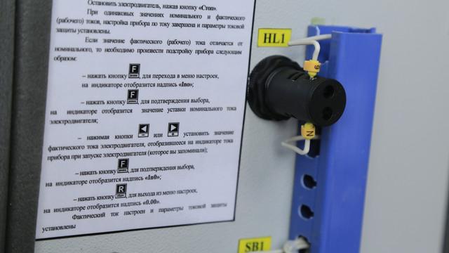 Функции станции управления Каскад-К (120-160 А)