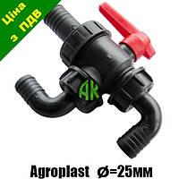 Кран шаровой трехходовой 25 мм Agroplast | 221766 | AP25ZK2_25 AGROPLAST