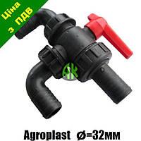Кран шаровой трехходовой 32 мм Agroplast | 222473 | AP25ZK2_32 AGROPLAST
