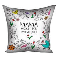 Подушка с принтом Мама может все что угодно (3P_19F018_RUS)