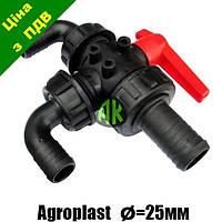 Кран шаровой трехходовой с креплением 25 мм Agroplast | 221759 | AP25ZK1_25 AGROPLAST